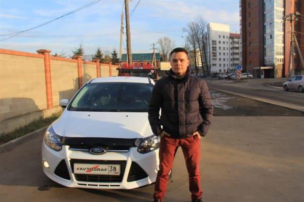 Павел Смелов — Форд Фокус