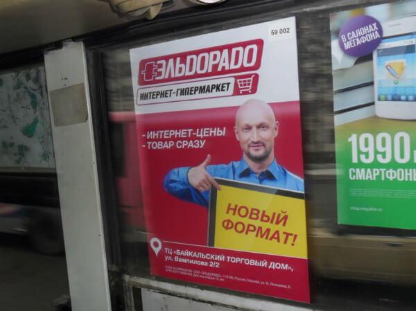 Реклама брендированных товаров hfpdbnbt интернет реклама