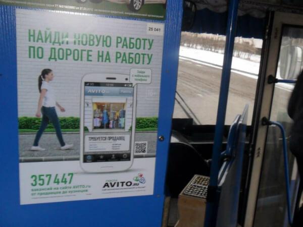 контекстная реклама fb2