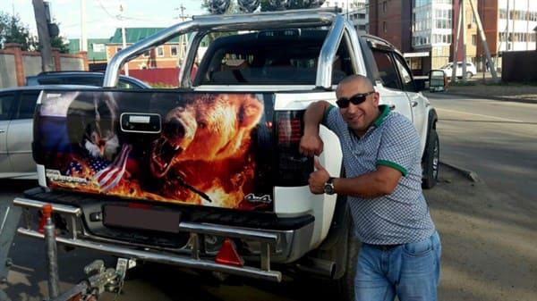 Радик — Toyota Tundra + Лодка